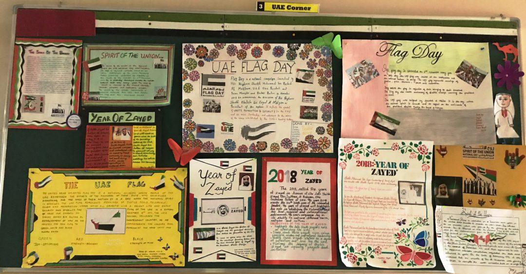 Year Of Zayed Indian Public High School